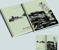 古城旅游封面设计