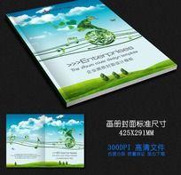 绿色音乐培训画册封面设计