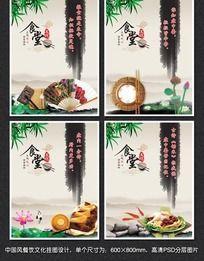 中国风食堂标语食堂展板PSD