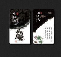 中国风水墨古典艺术名片