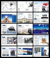 公安警察局宣传画册