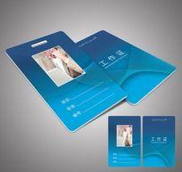蓝色企业胸卡设计
