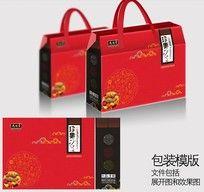 手提水果礼盒设计