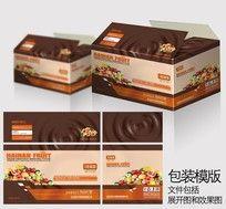 水果包裝箱設計