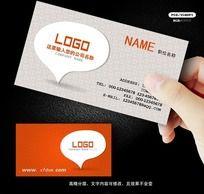 创意广告设计名片
