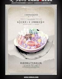 酒楼菜品写真海报