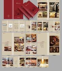 简洁高档酒店家居装饰企业画册版式设计