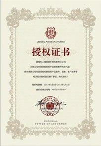 欧式边框授权证书设计模板CDR源文件