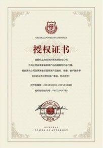 授权证书设计模板CDR源文件