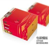 食品礼盒包装设计