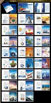 52页企业画册精品