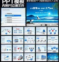 中国风企业文化理念房地产PPT