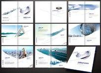 蓝色企业形象宣传册