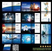 企业画册公司宣传画册样本设计
