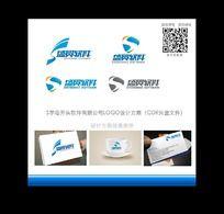 蓝色科技感LOGO标志设计企业LOGO设计