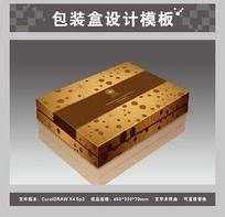 金色保健品包装盒平面图与效果图