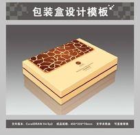 米黄色保健品包装盒平面图与效果图