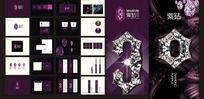 紫钻地产VI矢量素材