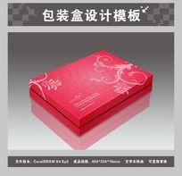 粉红色礼品包装盒(平面图效果图)