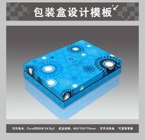 蓝色礼品包装盒(平面图效果图)