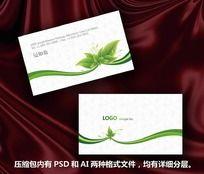 晶莹水珠绿叶淡雅名片