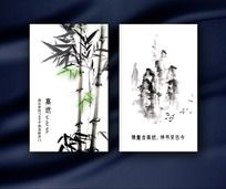 中国风水墨竹子山水名片