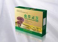 虫草灵芝保健药品包装盒