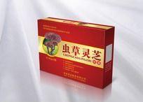 虫草灵芝红色药品包装盒
