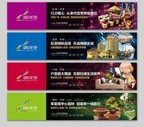 房地产围墙 房地产广告(CDR x5版本打开)