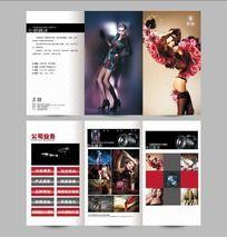 大方排版摄影设计公司折页