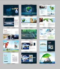 防水材料工程画册