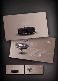 沙发桌椅图案家具名片