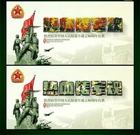 八一热血铸军魂部队展板设计