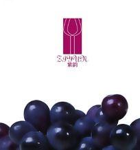 高端葡萄酒标志