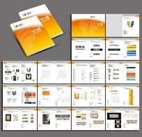 润滑油企业VI视觉形象识别系统模板
