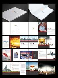 地产集团画册设计 简洁大气画册