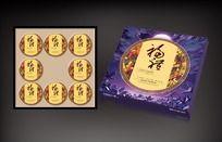 高雅月饼包装盒