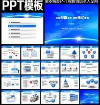 IT网络PPT背景图片下载