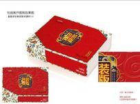 传统精装礼盒包装模板