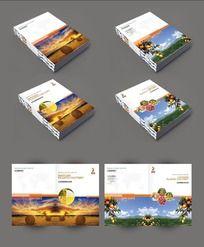 农产品封面模板设计