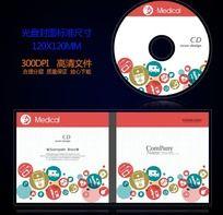 医药生物行业光盘封面设计