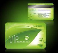 绿色叶子会员卡