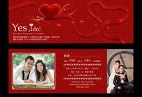 红色浪漫心形背景结婚请柬设计