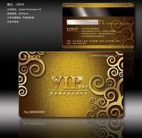 黄金质感高档VIP贵宾卡