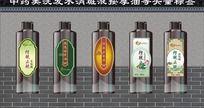 中药洗发水按摩油标签设计