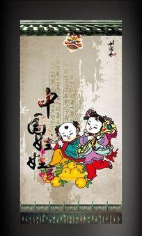 中国风年画娃娃海报设计