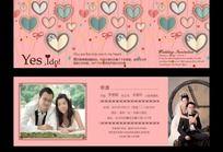 粉红色爱心背景结婚请柬设计
