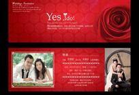 红色玫瑰结婚请柬设计