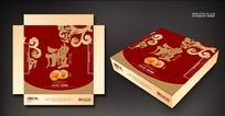中秋月饼包装礼盒设计