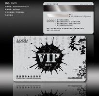 灰色中国风水墨VIP会员卡